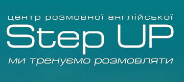Step UP - фото