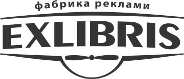 ExLibris - фото