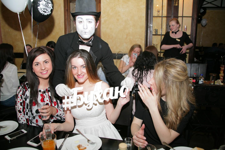 Старгород - фото 19