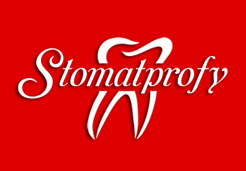 Стоматпрофі - фото