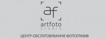 Артфотоцентр
