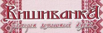 Вишиванка - фото