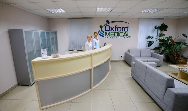 Oxford Medical - фото 5