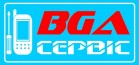 BGA service