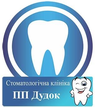 Стоматологічна клініка - фото