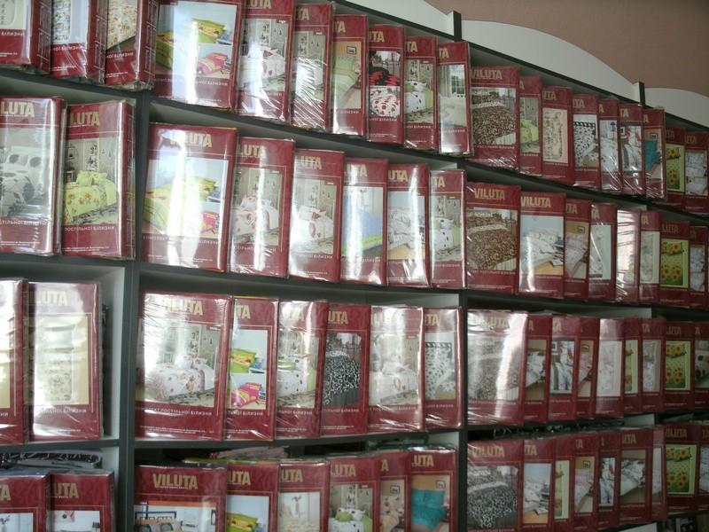 Магазин постільної білизни - фото 1