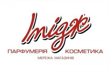 Імідж - фото
