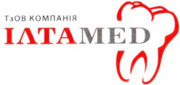 Ілтамед - фото