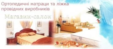 Ліжка/Матраци - фото