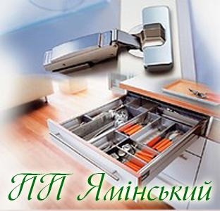 Ямінський Т.Я. - фото