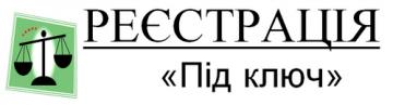 spd.lviv.ua - фото