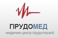 Медичний центр натуропатії - фото