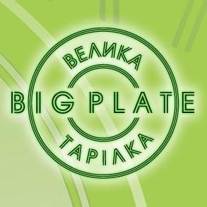 Big Plate - фото