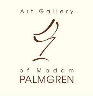 Арт галерея мадам Пальмгрен - фото