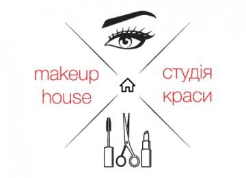 Makeup House - фото