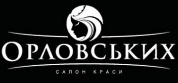 Салон краси Орловських - фото