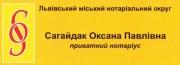Сагайдак Оксана Павлівна