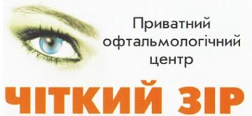 МІЙ ЛІКАР - фото