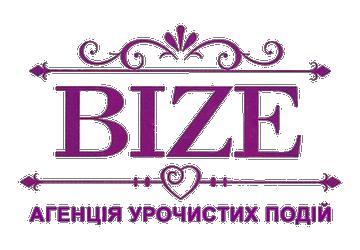 Bize - фото
