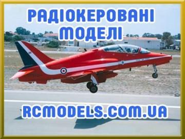 Радіокеровані Моделі - фото