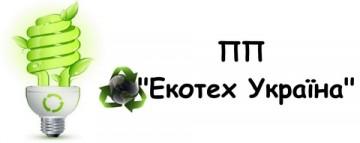 Екотех Україна - фото