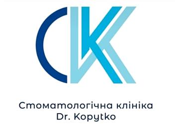 Dr. Kopytko - фото