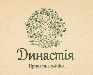 Династія - фото