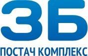 ЗБ Постач Комплекс - фото