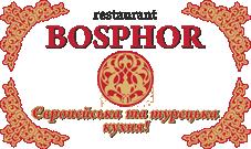 Bosphor - фото