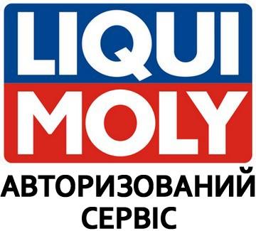 LIQUI MOLY - фото