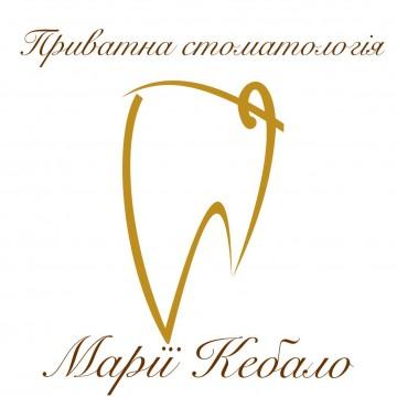 Стоматологія Марії Кебало - фото