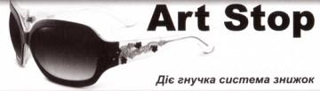 ART STOP - фото