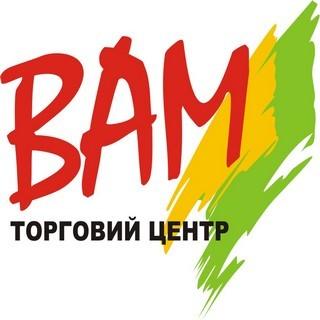 ВАМ - фото
