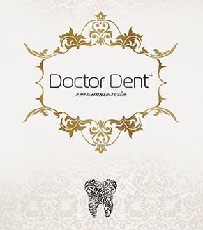 Doctor Dent + - фото