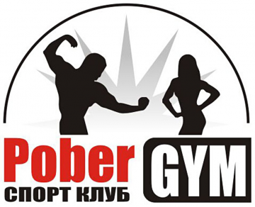 Pober GYM - фото