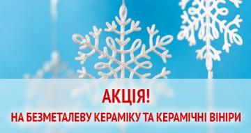 Назаревича О.