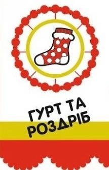 Шкарпетки - фото
