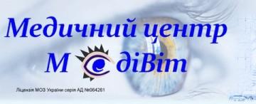 Медівіт - фото