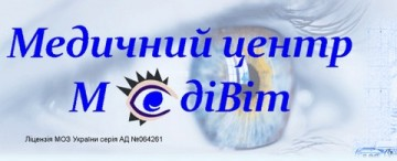 Медівіт