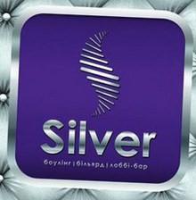 Silver - фото