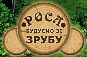 РОСА - фото