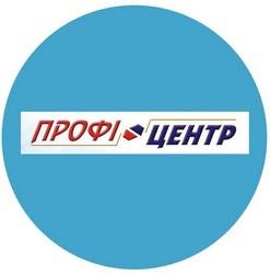 Профі-Центр - фото