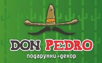 Don Pedro - фото