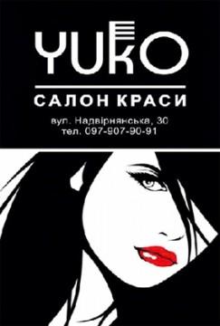 ЮКО - фото