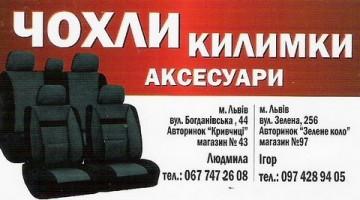 Автотовариш - фото