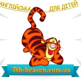 Seventh Heaven - фото