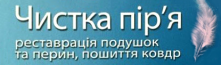 Сонько-Дрімко