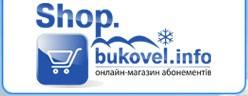 shop.bukovel.info - фото