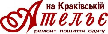 На Краківській - фото