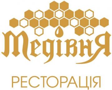 Медівня - фото